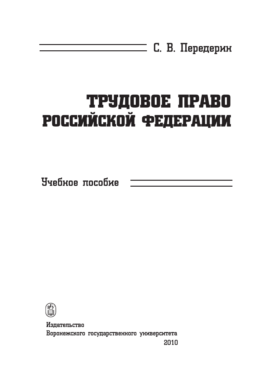 http://s3.docme.ru/store/data/000617418_1-147170cfe18b6f98a2e880fa949be3ff.png