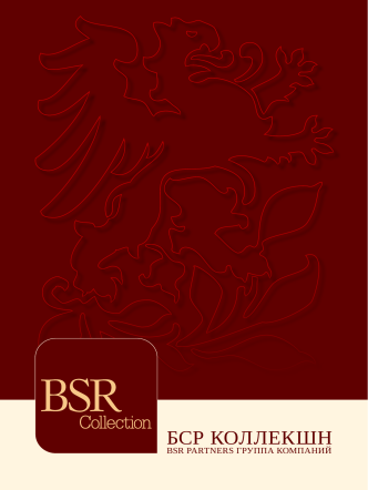 БСР КоллеКшн - BSR Collection