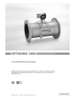 OPTISONIC 3400