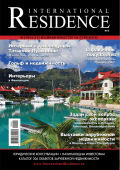 формат pdf, 52 Mb - International Residence magazine