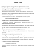 Лекции - WordPress.com