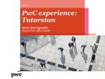 PwC experience: what is Tatarstan for our business?