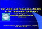 Ukraine and Romania: Partners or Competitors?