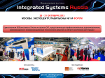 Hi-Tech Building 2013 Integrated Systems Russia 2013