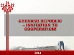chuvash republic – invitation to cooperation!