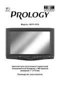 Prology HDTV-707S manual