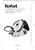 Парогенератор инструкция Tefal EXPRESS ANTI-CALC