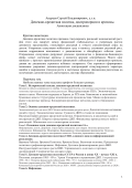 business.rea.ru/admission/magistracy/additional