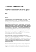 referat-pro.ru/geografiya/7519/download/