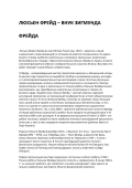 referat-pro.ru/geografiya/12912/download/