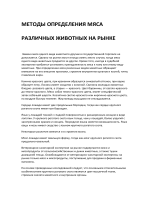 referat-pro.ru/geografiya/9011/download/
