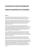 referat-pro.ru/geografiya/6138/download/