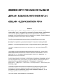 referat-pro.ru/geografiya/2946/download/