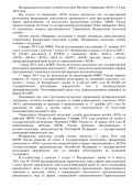 nalog.ru/html/sites/www.new.nalog.ru/docs/complaint/14_p