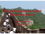 Harvard Beijing Academy Information Session