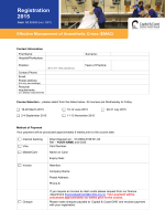 2015 Registration form