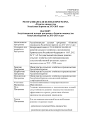 мсх03.рф/download-307/