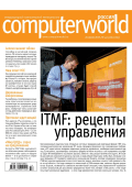 ComputerWorld 14  2015 100pdf.net