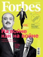 Forbes 3 2015