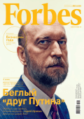 Forbes 1 2015