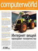 computer world 10 2015 100pdf.net