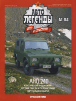 Avto Legendy 166 2015 100pdf.net