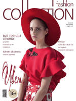 Fashion Collection 3 2015