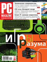 pc magazine 2 2015 100pdf.net