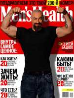 Mens Helth 6 2015 100pdf.net