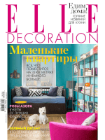 Elle Dec 6 2015 100pdf.net