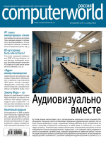 Computerworld 11 12  2015 100pdf.net
