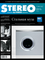 stereo video 2 3 2015