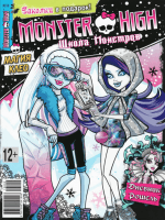 Monster high 2013 02 06