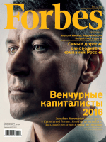 Forbes122015