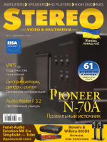 Stereo Video Multimedia 12 2015