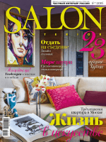 Salon-interior №6 июнь 2016