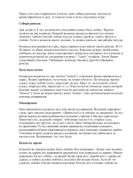 Документ Microsoft Office Word (2)