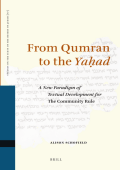 Alison Schofield - From Qumran to the Yahad. A New Paradigm of Textual Development for The Community Rule (Studies on the Texts of the Desert of Judah) (2009)