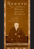Mark L. Blum Shinya Yasutomi - Rennyo and the Roots of Modern Japanese Buddhism (2005)