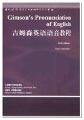 Alan Cruttenden - Gimsons Pronunciation of English (Hodder Arnold Publication) (2001 Foreign language teaching and research press)