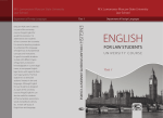 English for Law Students University Course (1)