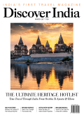 Discover India March 2017