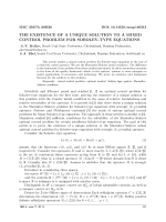 The existence of a unique solution to a mixed control problem for Sobolev-type equations.