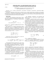 Minimization with equality constraints by convection-diffusion equations.