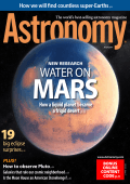 Astronomy July 2017
