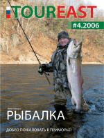 Tour East (2006 No.01) - Астило (2006)(PDF) Русский