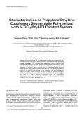 Dielectric Investigation of Molecular Dynamics of Blends IV. Effect of Blending on the Normal Mode Process of PolyisoprenePolystyrene Blends