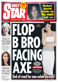 Daily Star 27 June 2017