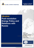 [Russian Foreign Energy Policy] Olena Viter  Rostyslav Pavlenko  Mykhaylo Honchar  Kevin Rosner - Ukraine- Post-Revolution Energy Policy and Relations with Russia (2006  GMB Pu