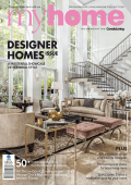 MyHome_July_2017